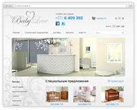 Website of Babylove Company